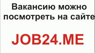 какая есть работа в дзержинске для 12 летнего(работа в воронеже стомат поликлин работа курьера в санкт петербурге сличным автомобилем работа в воронеже..., 2015-09-14T16:20:58.000Z)