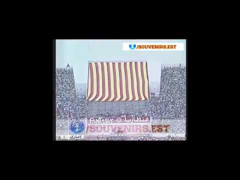 Espérance 2 Africa Sport part 1 Coupe d'Afrique C2  1986