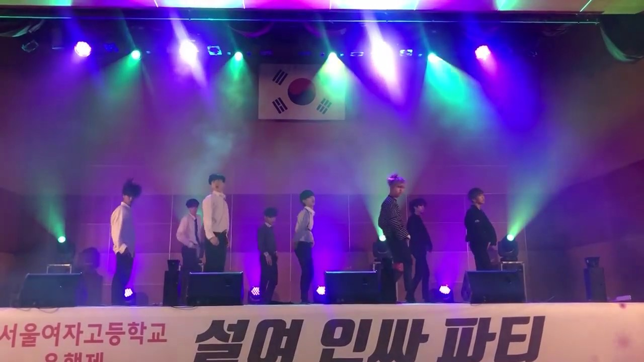 [역대급 칼군무] '엑소 EXO - Love Shot' 댄스 커버
