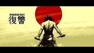 ASIAN TRAP HIPHOP BEAT | 復讐/Fukushû | Prod. by Speakerface Beats