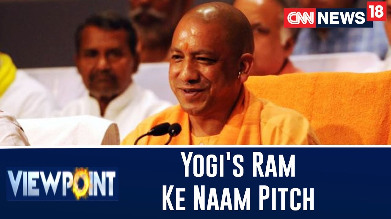 Will Yogi's Ram Ke Naam Pitch Please The Mandir Camp? | Viewpoint With Maha Siddiqui