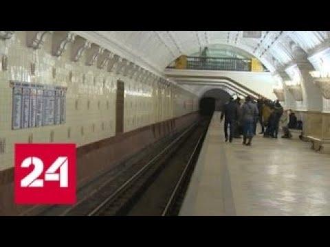 Метро за МКАД. Специальный репортаж Дмитрия Щугорева - Россия 24