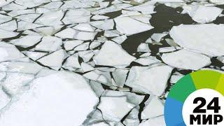 Аномальные морозы: лед появился на соленом озере Иссык-Куль - МИР 24