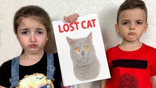 Vania and Mania Lost our cat