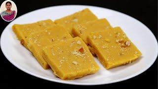 வீட்டில் உள்ள 1 பொருள் போதும் வாயில் கரையும் ஸ்வீட் ரெடி | Sweet Recipes in Tamil