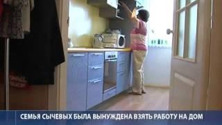 Андрей Сычев получает новую профессию