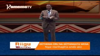 Riigu wa Kiroho: Gwithema uru na guthingata wega EPSD 39