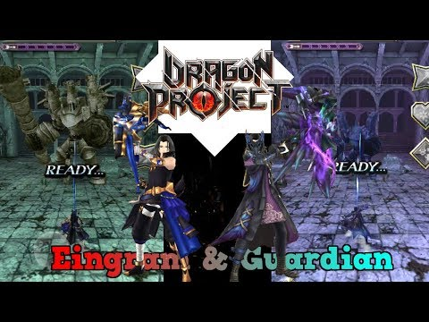 Dragon Project Eingram And Guardian