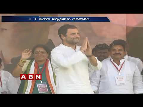 Political leaders Campaign heats up Politics | Telangana Assembly Polls 2018 | ABN Telugu