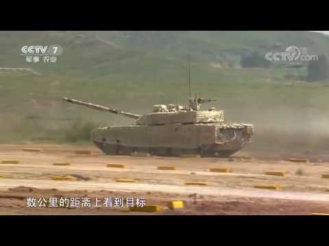 Chinese anti tank weapons