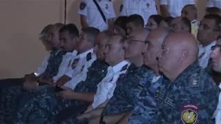 Սեպտեմբերի 21-ը՝ ՀՀ ոստիկանության կրթահամալիրում