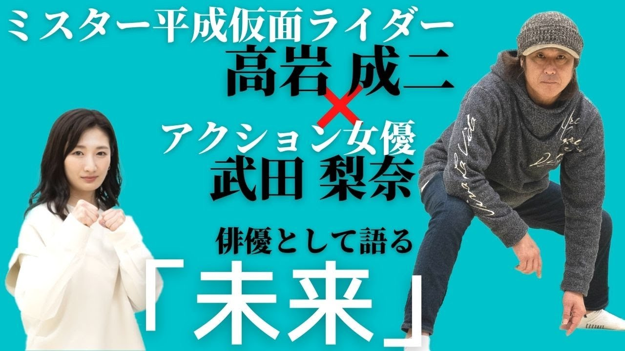 Seiji Takaiwa Expresses His Interest To Work in Foreign Movies, His Career From the Age of 18 & more