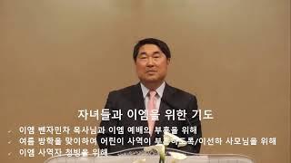 실리콘밸리장로교회 수요찬양예배   04.14.21