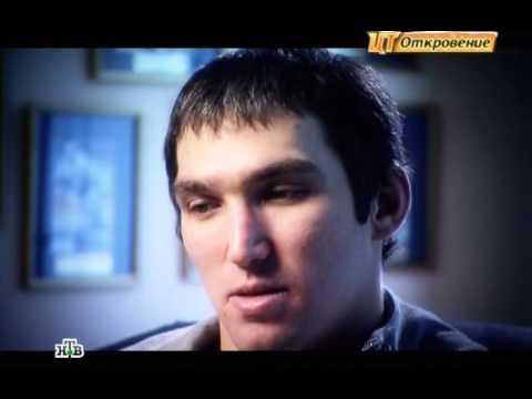Центральное телевидение   Александр Овечкин