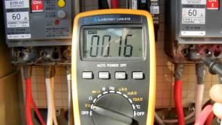 三相三線式200V動力ブレーカー(Eearth Leakage Circuit Breaker)