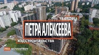 видео ЖК Петра Алексеева 12А - официальный сайт ????,  цены от застройщика Инград, квартиры в новостройке