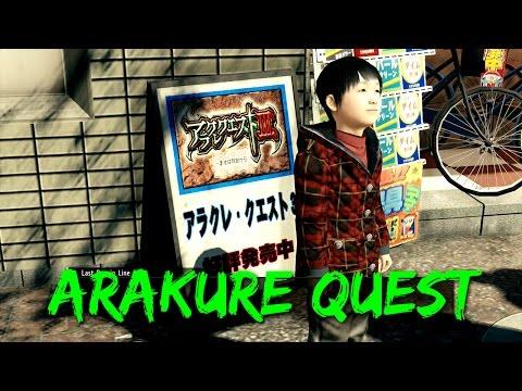 Yakuza 0 - Substories: Arakure Quest |