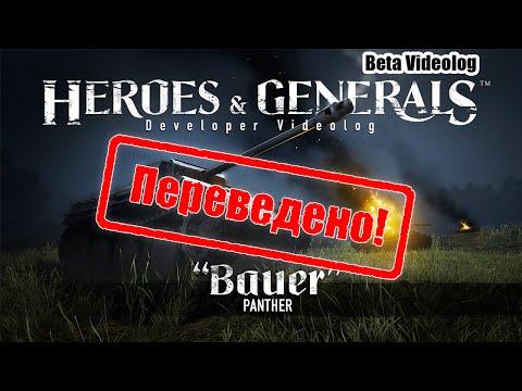 bauer the игра