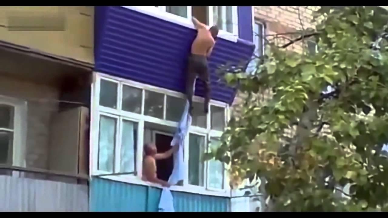 Упал с балкона