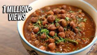 Amritsari Chole Masala | Authentic Punjabi Chole Recipe | The Bombay Chef – Vaun Inamdar