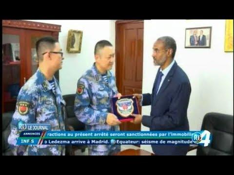 Télé Djibouti Chaine Youtube : JT Somali du 18/11/2017