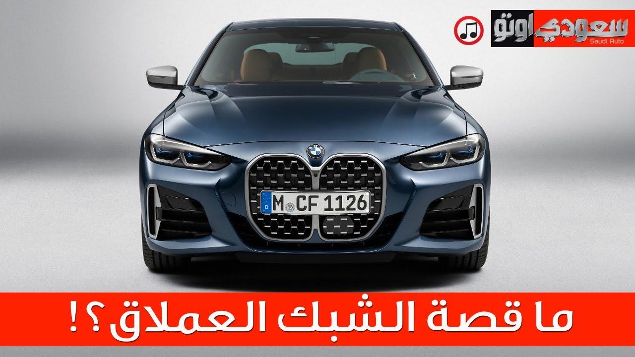 بي ام دبليو الفئة الرابعة 2021 BMW 4 Series