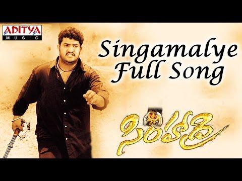 Singamalye Full Song || Simhadri Telugu Movie || Jr Ntr, Bhoomika, Ankitha