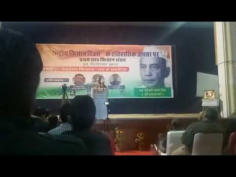 Yogendra Yadav latest full Speech at Jaipur|Rajasthan University|Kisan Divas|छात्र किसान संसद