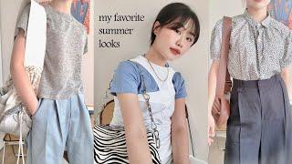 여름 패션하울?이번달에 너무 잘 입고 있는 여름옷 하울…