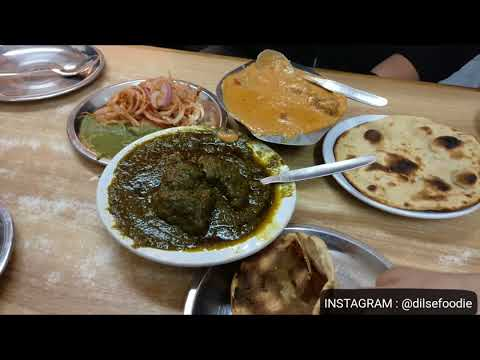 Butter Chicken And Saag Meat At Bhape Da Hotel, Connaught Place