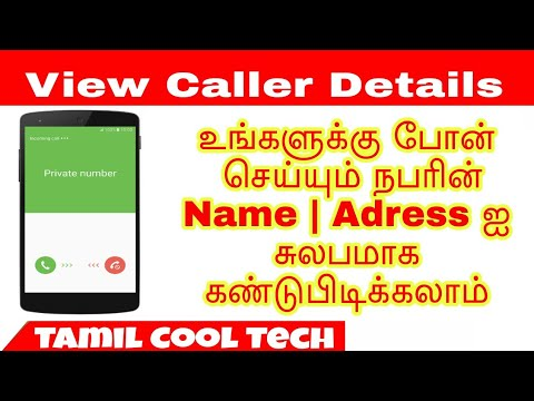 How to Find Name/Address/Location Any Unknown Mobile Number in