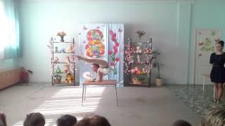 Пластический этюд Маркарян Рузанна