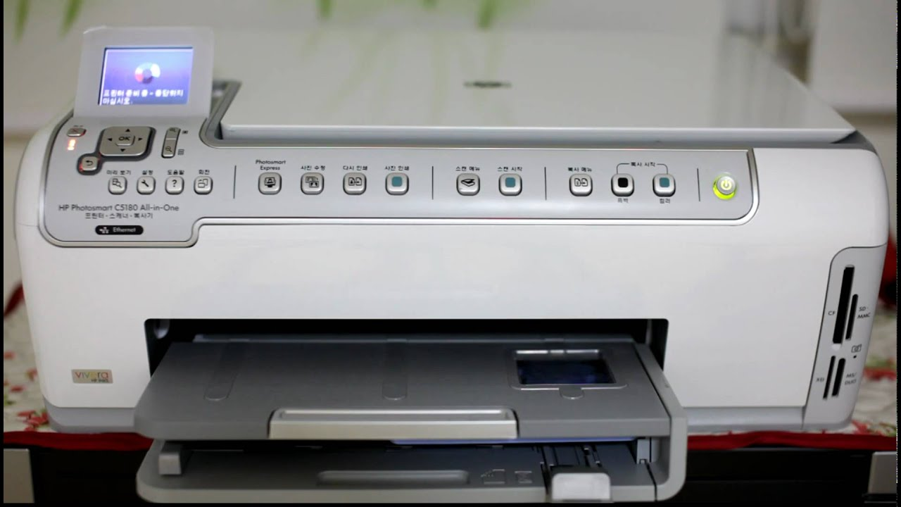 hp printer photosmart c5180 booting youtube rh youtube com hp photosmart c5180 service manual hp photosmart c5180 service manual pdf
