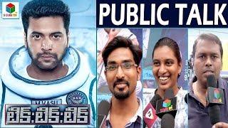 Tik Tik Tik Movie Public Talk   Jayam Ravi   Nivetha   Latest 2018 Telugu Movie Review & Response
