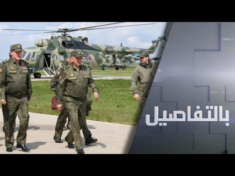 موسكو تهدد الناتو.. سنرد على استفزازاتكم  - نشر قبل 9 ساعة