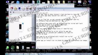 EaseUS Data Recovery Wizard 8 8 Great Urdu Tutorials data recover software  in urdu or hindii