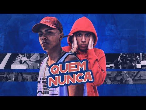 Mc Lipi e Mc Don Juan - Quem Nunca (Perera DJ) Áudio Oficial