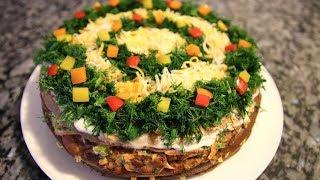 Беспроигрышный НОВОГОДНИЙ РЕЦЕПТ! Печеночный торт для праздничного стола.Ну очень вкусный!
