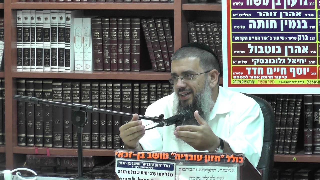 הרב אברהם עובדיה : פרשת השבוע -  שופטים .