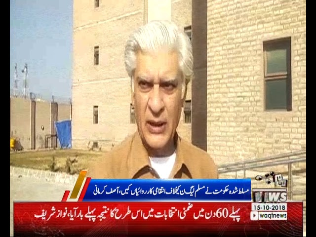 The government has snatched food from the mouths of the poor:-Asif Kirmani