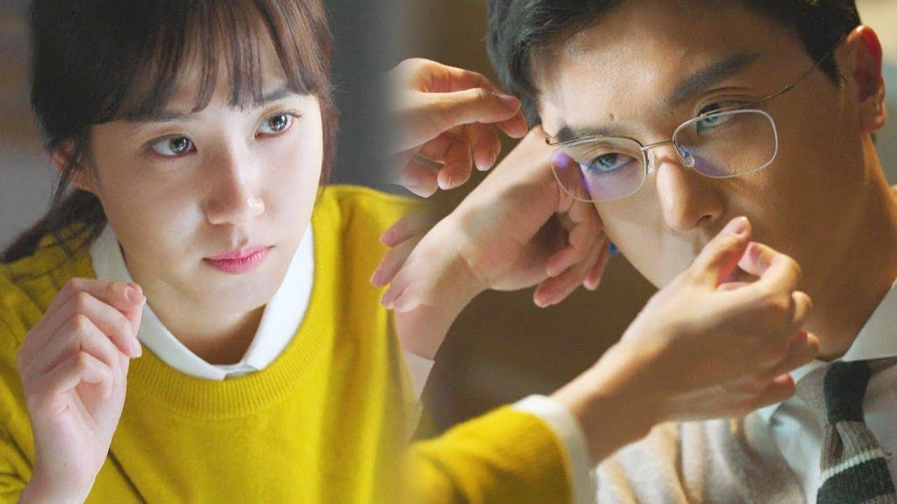 「박은빈·연우진, 서로 챙겨주는 오묘한 분위기 속 '미묘한 애정'」的圖片搜尋結果