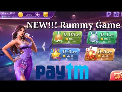 NEW!!! Play Rummy Game Earn Real Paytm Cash 2020 | RMG Rummy Station Khel Kar Paise Kaise Kamaye2020