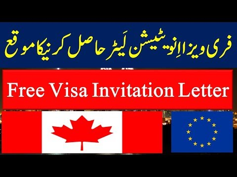 How to Get Invitation Letter for Visa.