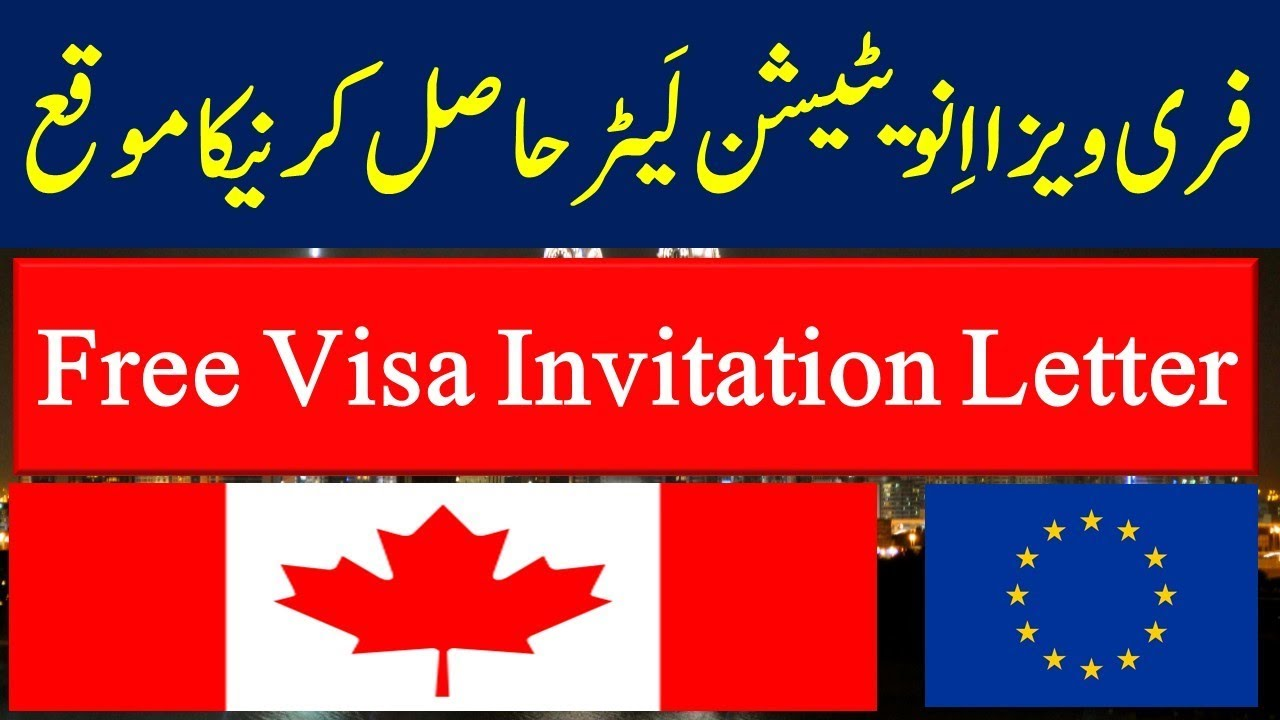 How to get invitation letter for visa youtube how to get invitation letter for visa stopboris Gallery