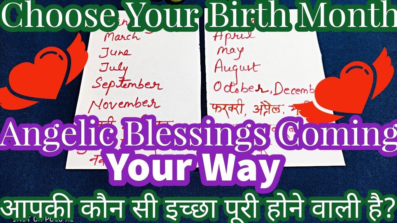 Apki Kaunsi Wish Poori hone Wali hai? Angelic Blessings Coming for you - Timeless Tarot Raading 🌞💃🕺🌜