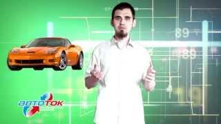 Купить аккумулятор в Уфе(, 2013-05-25T09:16:02.000Z)