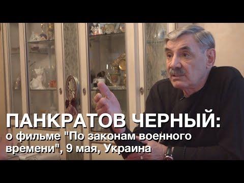 Сериал штрафник актеры и эпизоды