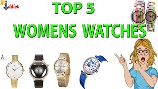 2018 Top 5 Womens Watch in online sell
