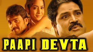 Paapi Devta (Mark) Hindi Dubbed Full Movie | Sabareesh, Niveditha, Srihari