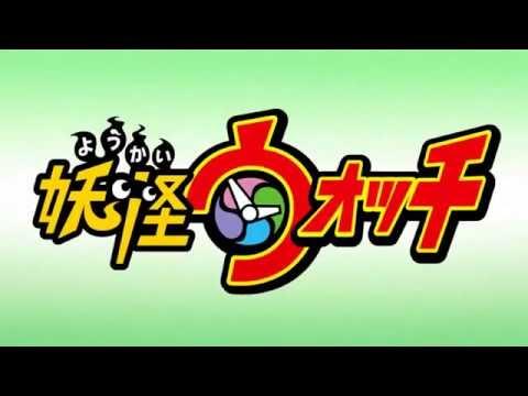 Yokai watch Season 2 trailer(JAP)